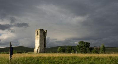 Truncated tower Tomesti